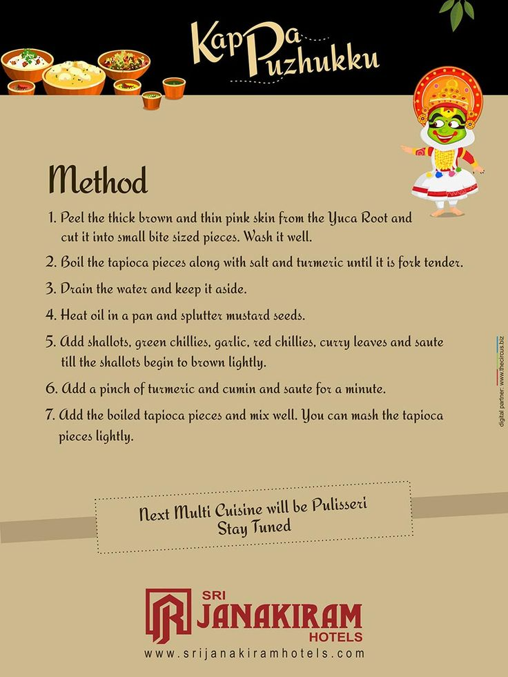 Multi Cuisine - Kappa Puzhukku recipe