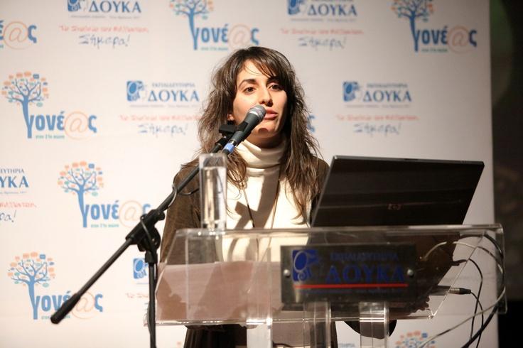 """Ένα ελάχιστο Ανθολόγιο """"Γνώσεων - Δεξιοτήτων - Στάσεων"""" (""""Στο σταυροδρόμι, μετά τις σπουδές, πριν την καριέρα"""" http://www.slideshare.net/YannisKotsanis/otsani-goneas21)"""