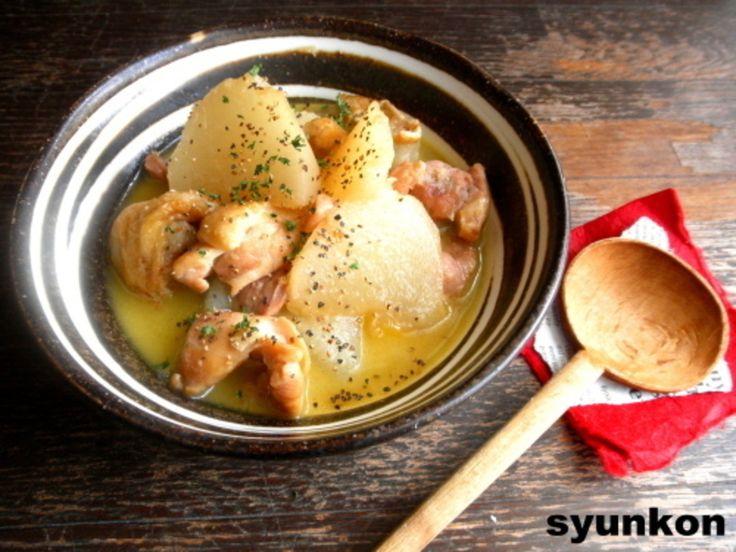 【簡単!!カフェごはん】大根と鶏肉の塩バター煮 by 山本ゆりさん | レシピブログ - 料理ブログのレシピ満載!