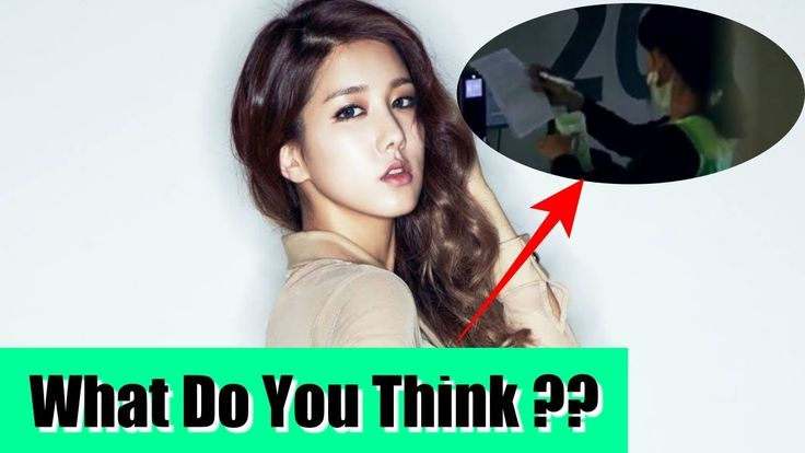 Yang Ji Won Is Reported Working As Juice Delivery Person After SPICA Dis...
