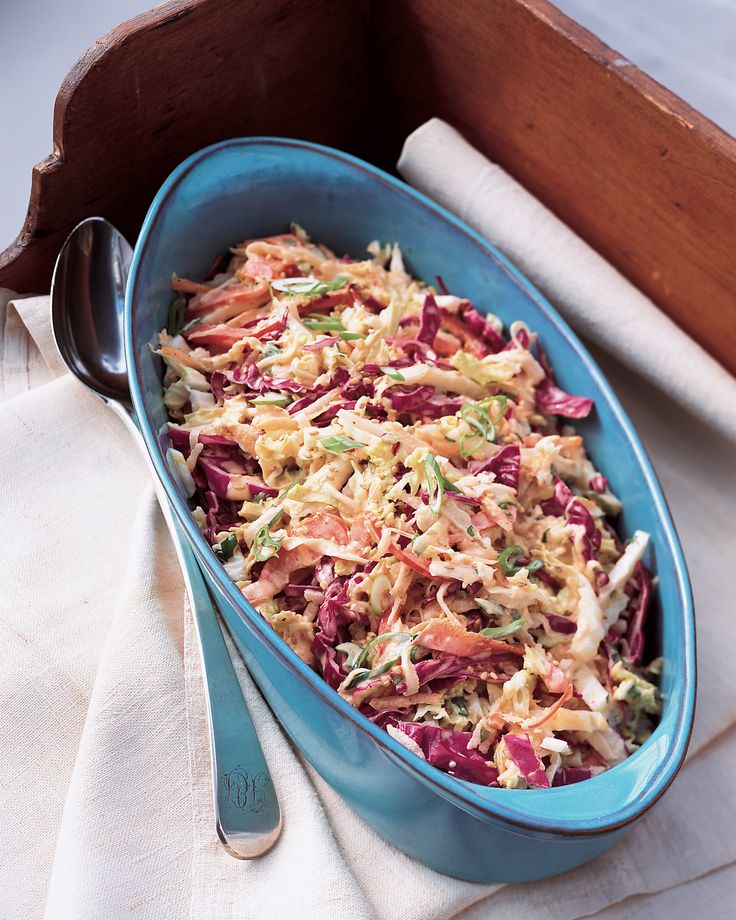 This colorful, piquant slaw is made with an assortment of vegetables and herbs commonly used in Asian cuisines. If you don't feel like chopping all the vegetables by hand, use the grater attachment on your food processor.