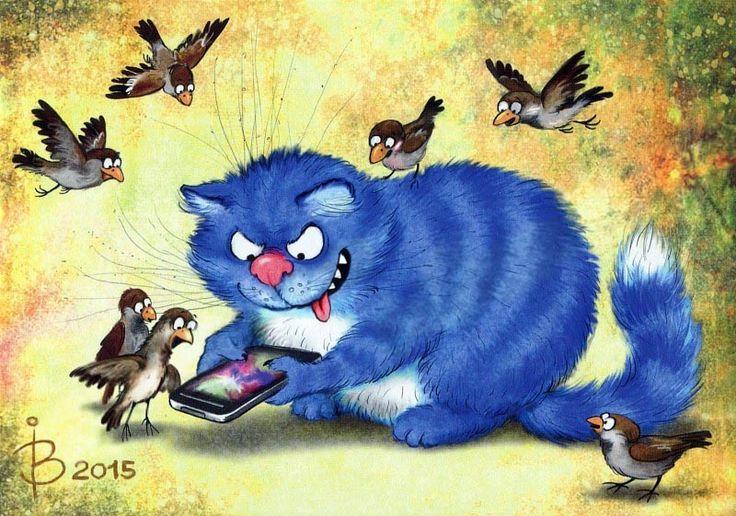 Художник-иллюстратор Ирина Зенюк.Маленький котик нашёл телефон. Больше теперь не напакостит он!