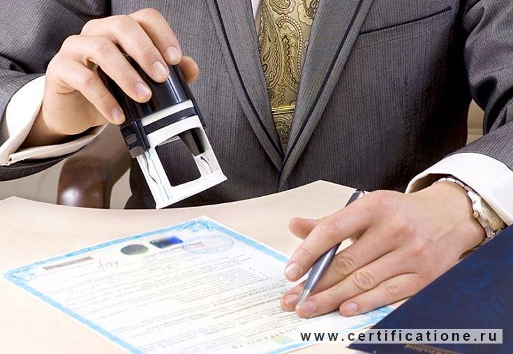Сертификация и декларирование товаров.