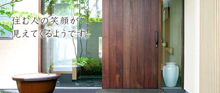 木製玄関ドア・木製サッシ・木製玄関引戸|A+made(エーメイド)|富山|天然無垢材
