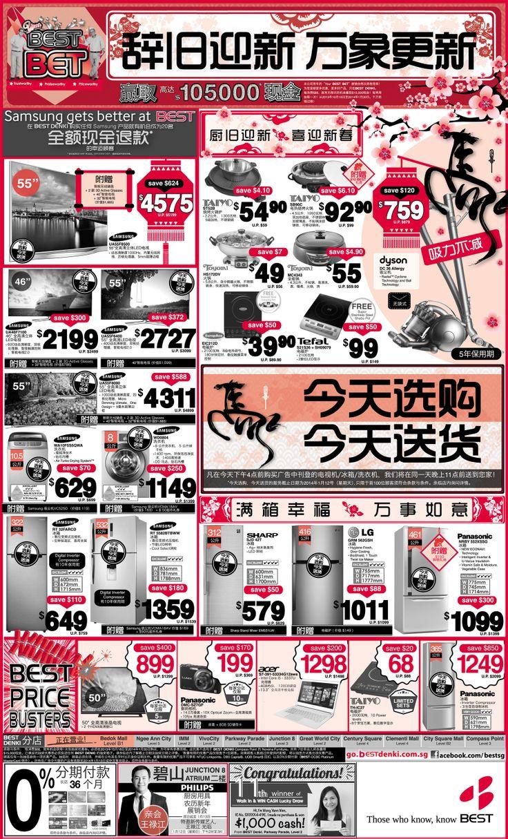 Lian He Zao Bao Advert 10 January 2014 Click Here to