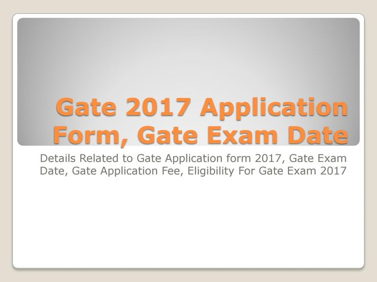 Более 25 лучших идей на тему «Gate Application» на Pinterest - soft skills for resume