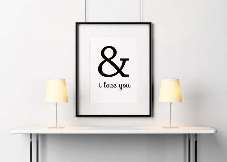 '& I love you' Print. Home decor. Bedroom decor. Wall prints. Wall art. Love art. Love print. Anniversary gift. Because I love you gift.