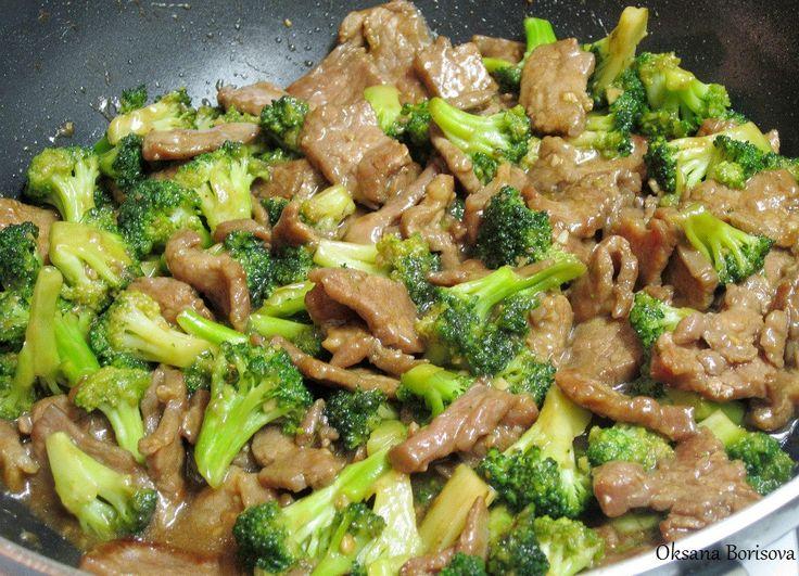 600 г говядины (фланк) 2 головки брокколи Маринад: 1/2 ч.л. соды 1 ч.л. сахара 1 ст.л. кукурузного крахмала 1 ст.л. соевого со...