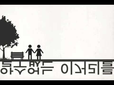 [키네틱타이포] 벚꽃엔딩 - 버서커버서커