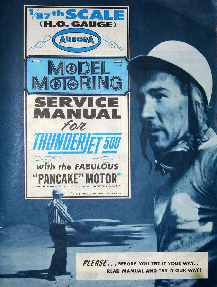 Cannot be! Aurora model motoring vibrator service manual