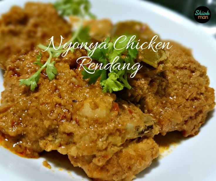 (Peranakan) Nyonya Chicken Rendang Almost all chicken rendang and curry taste quite similar but when you add lemongrass, lime leaves and lime juice during the cooking process, the enhanced flavour literally explodes in your mouth. So much so you wouldn't want to eat the plain chicken rendang and curry anymore. This delicious dish has been... Read More