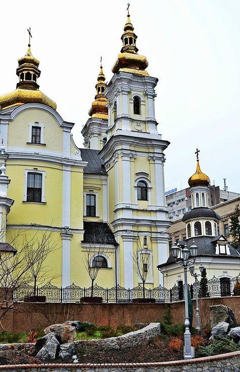 Vinnytsia Ukraine