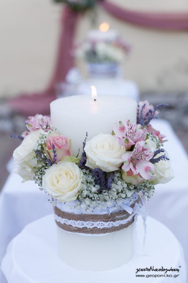 λαμπάδες γάμου, wedding candles