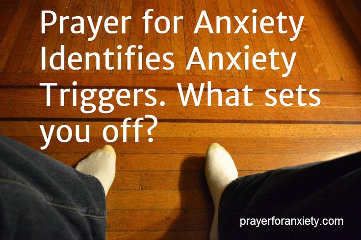 understanding factors that trigger anxiety Search harvard health  what follows is an overview of the current understanding of the major factors believed to  it may trigger anxiety and be involved.