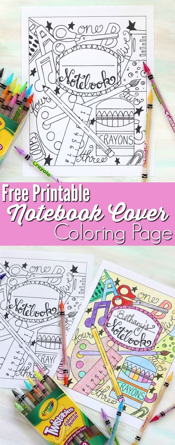 Back to School Notebook Cover - Printable Coloring Page -- This printable coloring page is perfect for your kids to color just for fun or to create personalized notebook covers for their brand new binders and notebooks.