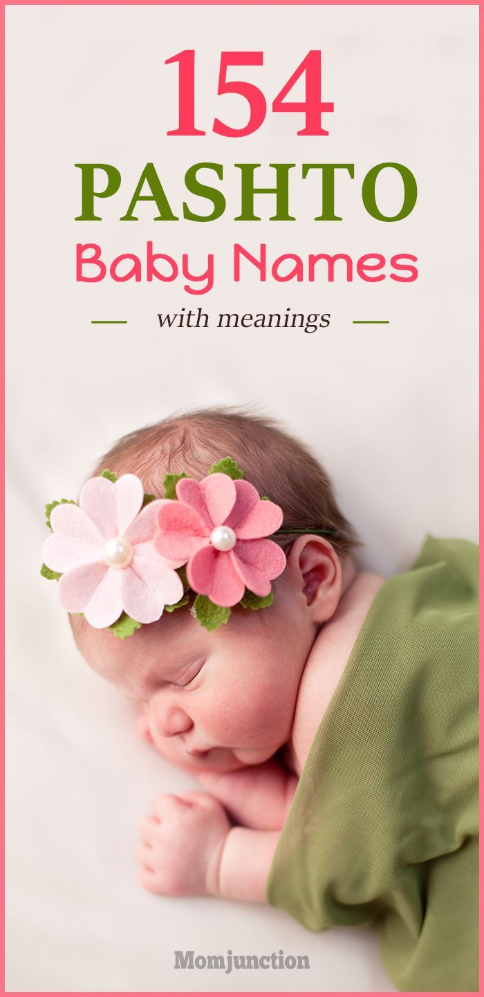 The surnames derived from tribe usually end in –i or ai. Below, MomJuction has listed some of the most popular Pashto baby boy and girl names for you. Take a look!