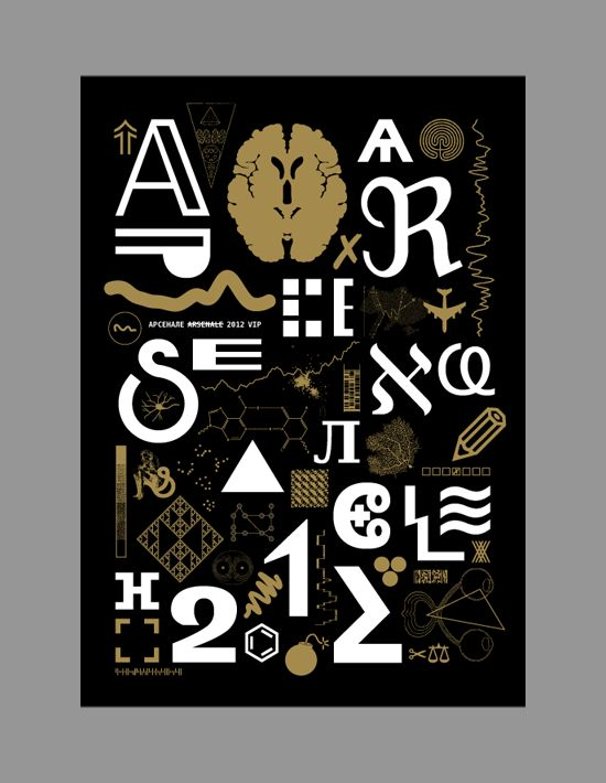 Again, experimentation between type and pictograms. For Arsenal 2012 by Barnbrook.