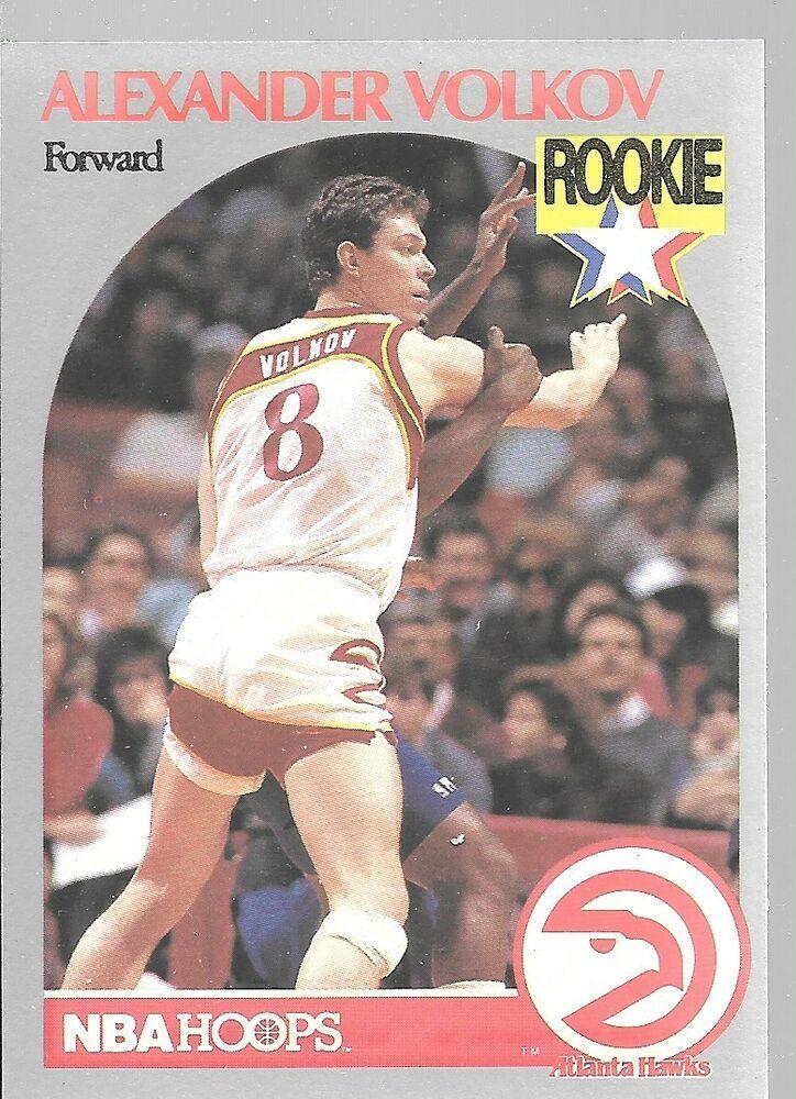 199091 nba hoops rookie atlanta hawks alexander volkov