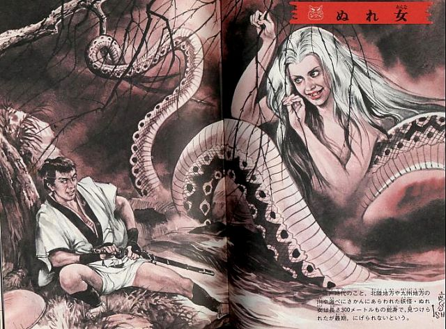 - Nure-onna (snake woman), Illustrated Book of Japanese Monsters, 1972