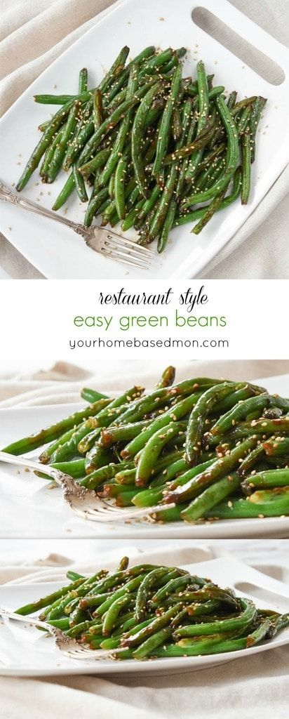These restaurant style easy green beans are the favorite vegetable at our house.  We make them over and over again!