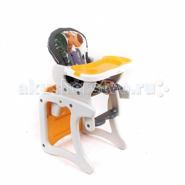 Стульчик для кормления BamBola Carlo  Стульчик для кормления BamBola Carlo  Стул-трансформер Bambola - стульчик для кормления, который используется для малышей с 6 месяцев и до 3 лет. Удобная спинка имеет несколько положений, а пятиточечные ремни безопасности защитят ребенка. Стульчик легко можно превратить в игровой стол и стул или высокий стул для кормления.  Особенности: Регулируемый угол наклона спинки стульчика (три положения) Регулируемый поднос-столешница (шесть положений)…