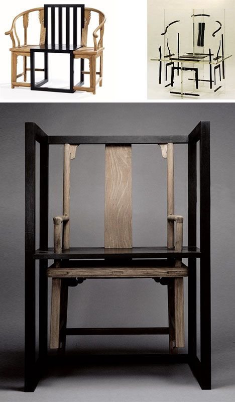 25 best traditional furniture ideas on pinterest for Chinese furniture traditional