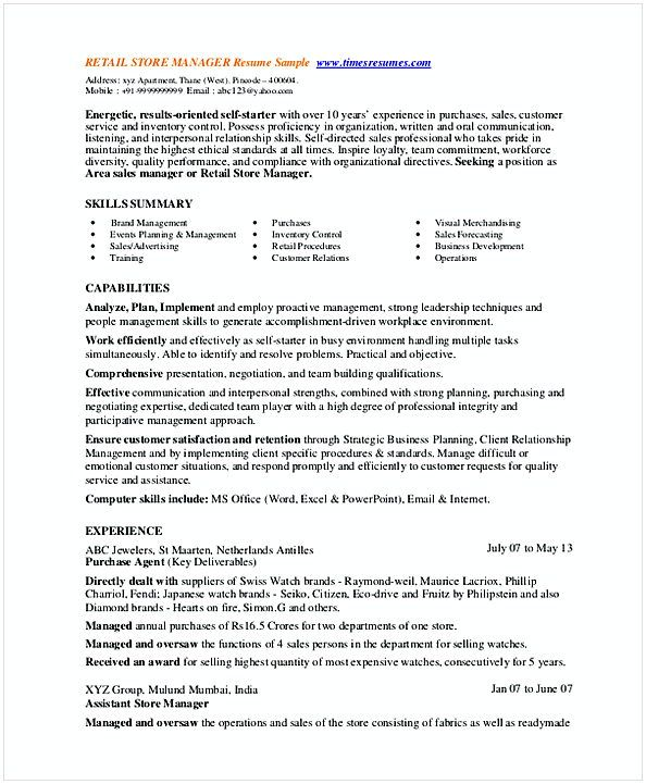Retail Store Manager Resume Template Retail Manager Resume Examples Are You Searching For Retail Manager Resu Retail Manager Manager Resume Resume Examples