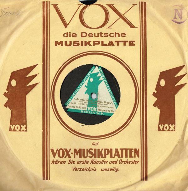 Wilhelm Deffke Corporate Design For Grammophone Records 1928 Vox Schallplatten Und Sprechmaschinen Berlin Corporate Design Design Wilhelm