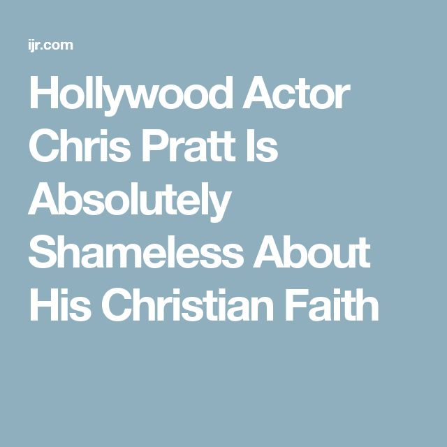 Hollywood Actor Chris Pratt Is Absolutely Shameless About His Christian Faith