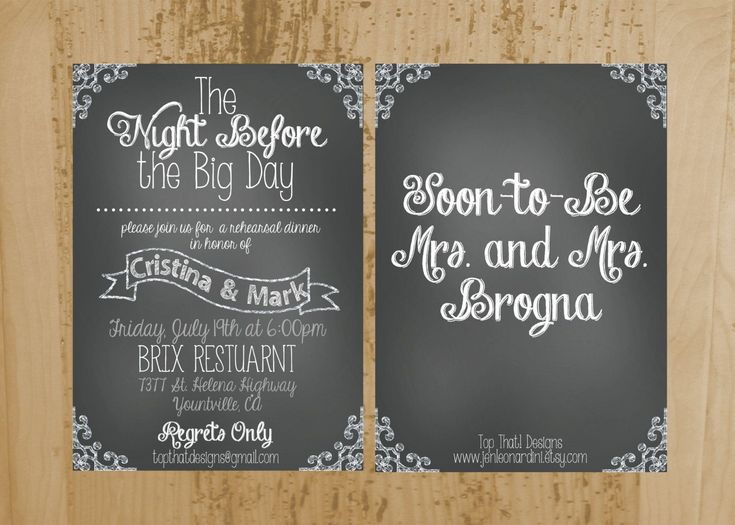 Pre Wedding Dinner Invitation: 229 Best Images About Invitations Card Template On