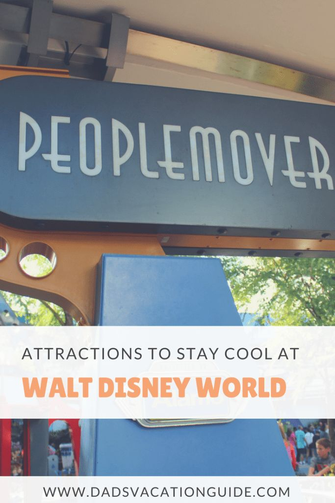 Staying cool at Disney World