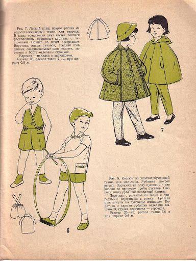 детская 83 год - alena1974gr@mail.ru 09011974 - Picasa Albums Web
