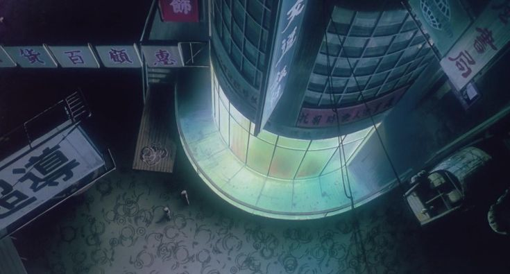 Ghost in the Shell. Directed by Mamoru Oshii. Created by Production I.G. Ghost in the Shell (DVD)