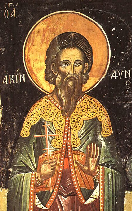 Martyr Acindynus of Nicomedia, and others who suffered under Maximian - Orthodox Church in America