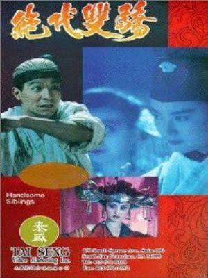 Phim Tân Tuyệt Đại Song Kiều