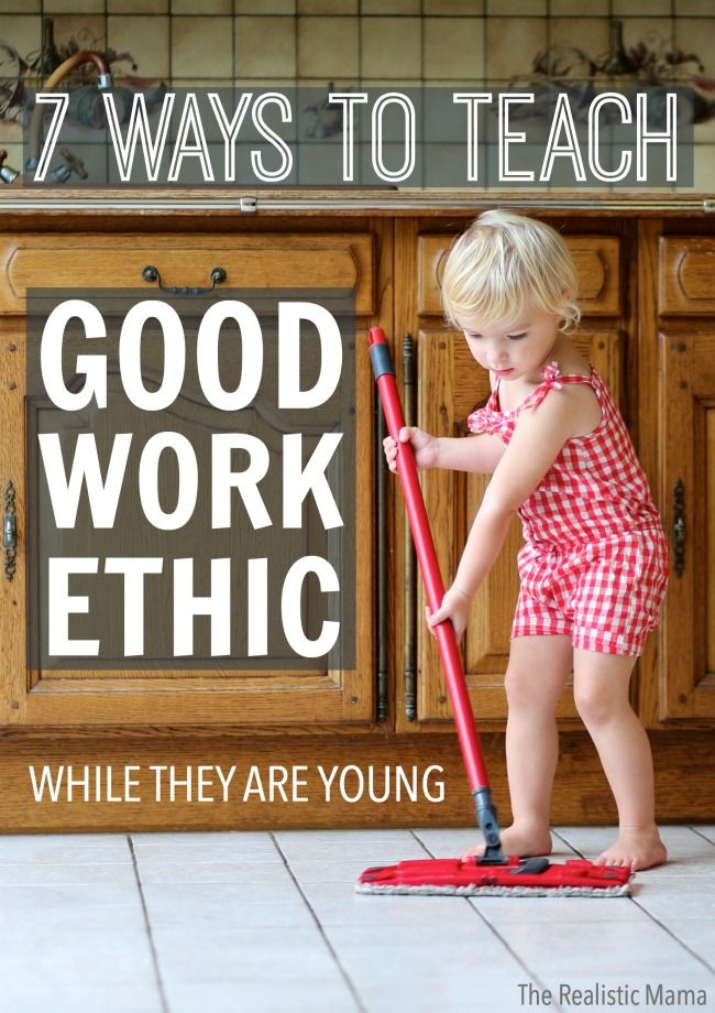 7 Ways to teach good work ethic  #cleaning #cleaningwithkids  http://www.cleanerscambridge.com/