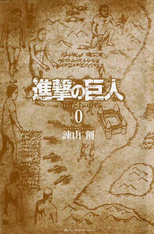 Read manga Shingeki no Kyojin Shingeki no Kyojin - 000 online in high quality