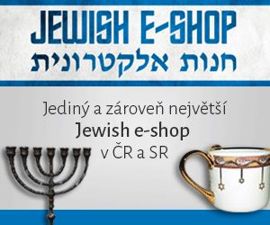 jewisheshop2_300x250