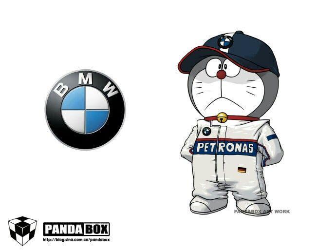 Doraemon (BMW)