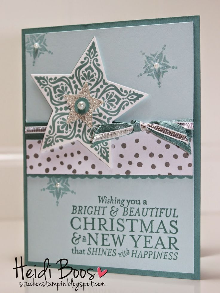 Heidi's star-filled card: Bright & Beautiful, All is Calm dsp, Stars framelits, & more. All supplies from Stampin' Up!