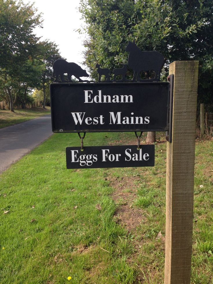 Ednam West Mains, Scottish Borders.