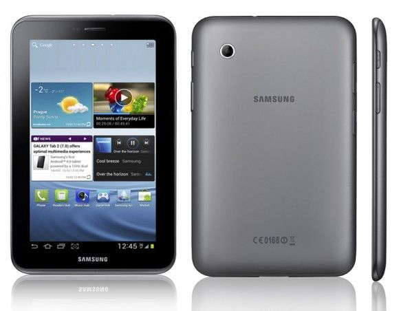 Damn good tablet.  Great price.  Perfect size.  Long lasting battery and all the buttery goodness of Android 4.0 ICS