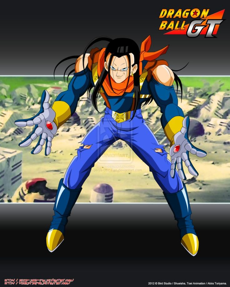 Dragon Ball GT 2 - Saga do Super Androide 17
