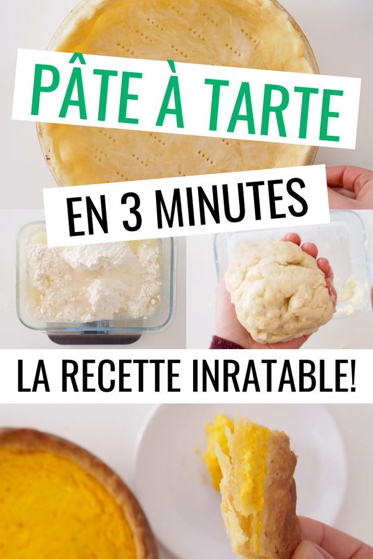 Pâte à tarte en three minutes