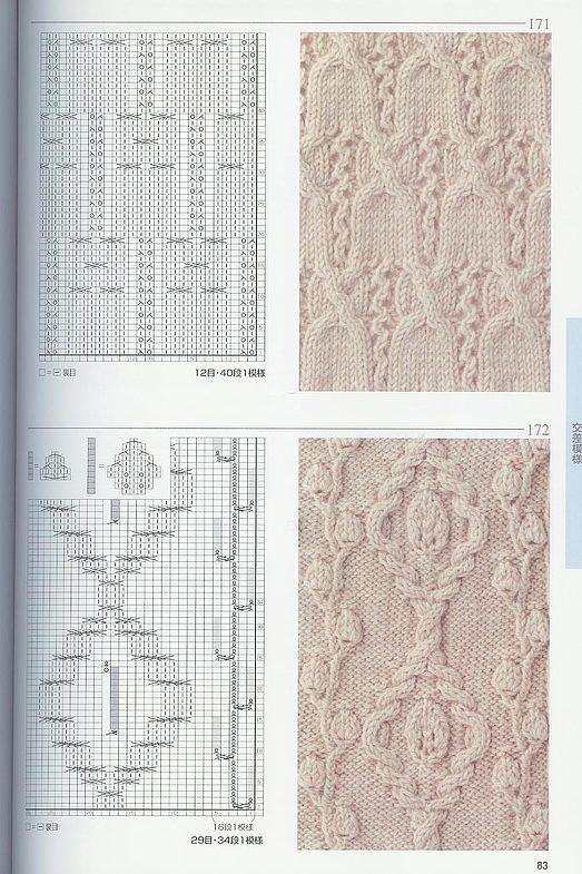 Японская книга узоров (спицы) 171