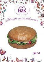 Торт в форме гамбургера