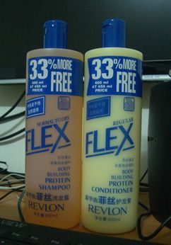 1980s Flex shampoo and conditioner - this smelt divine and was my favourite for years!