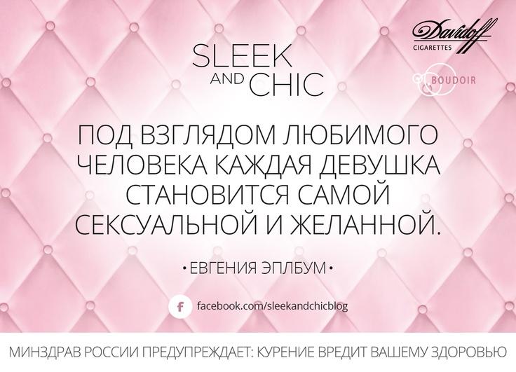 В вопросе о том, как всегда выглядеть идеально, блоггер Евгения Эплбум ссылается на любовь. И мы верим, потому что на всех снимках, где она позирует своему жениху, Евгения так и светится счастьем! http://applebum.ru