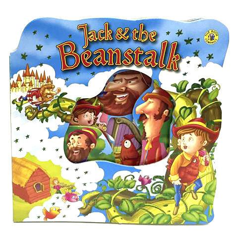 NEW Jack & The Beanstalk Children Book Hard Cover Christmas Gift FREE Shipping*