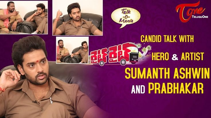 Right+Right+Movie+||+Sumanth+Ashwin+and+Baahubali+Prabhakar+Exclusive+Interview+||+Talk+O+Maina